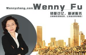 Copy of wenny fu_Half_white
